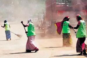 बलरामपुर सफाई कर्मी भर्ती 2021 Safai Karmi Jobs in Balrampur 2021