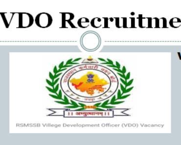 बाड़मेर ग्राम विकास अधिकारी भर्ती 2021 Barmer VDO Bharti Program 2021