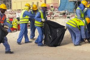 मैनपुरी सफाई कर्मी भर्ती 2021 Safai Karmi Jobs in Mainpuri 2021