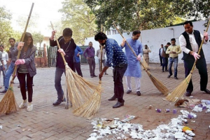 गौतम बुद्ध नगर सफाई कर्मी भर्ती 2021 Safai Karmi Jobs in Gautam Buddh Nagar 2021