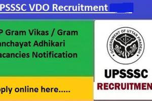 चंदौली ग्राम विकास अधिकारी भर्ती 2021 Chandauli VDO Vacancy