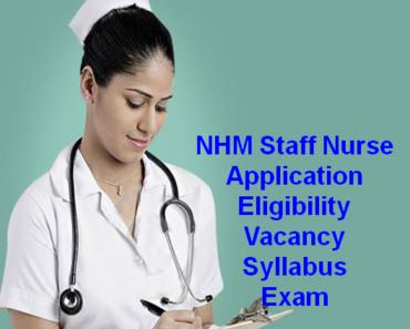 UP NHM Staff Nurse Bharti 2021 2445 Post Vacancy Eligibility, Application, Apply Online