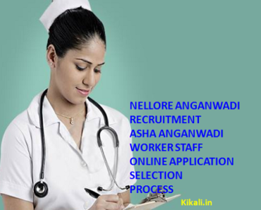 Nellore ASHA Worker Recruitment 2021 నెల్లూరు అంగన్ వాడీ ఆశా నియామక కార్యక్రమం