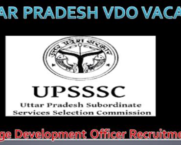 संत रविदास नगर ग्राम विकास अधिकारी भर्ती 2021 Sant Ravidas Nagar VDO Vacancy