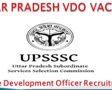 हापुड़ ग्राम विकास अधिकारी भर्ती 2021 Hapur VDO Vacancy