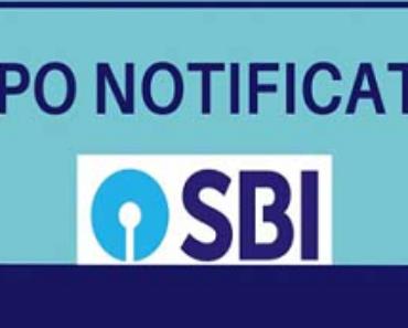 एसबीआई पीओ भर्ती 2021-2022|SBI PO Recruitment Vacancy 2021