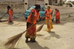 जोधपुर सफाई कर्मी भर्ती 2021 Jodhpur Safai Karmchari Bharti 2021