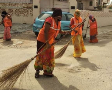 करौली सफाई कर्मी भर्ती 2021 Karauli Safai Karmchari Bharti 2021