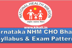 Karnataka NHM CHO Exam Syllabus 2021  NHM Exam Syllabus Karnataka