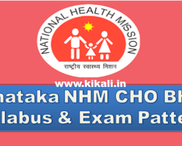 Karnataka NHM CHO Bharti Syllabus 2021 Exam Pattern